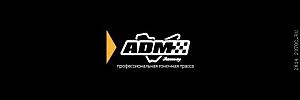 Автодром АДМ