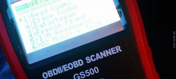 Автосканер Autel MaxScan GS500 для Peugeot 207 и etc.
