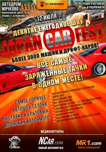 JapCarFest 2014