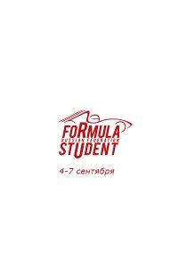 Российский этап: Formula Student