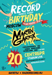 Record Birthday in Moscow. Martin Garrix